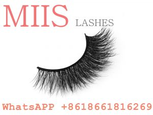 band mink lashes factory